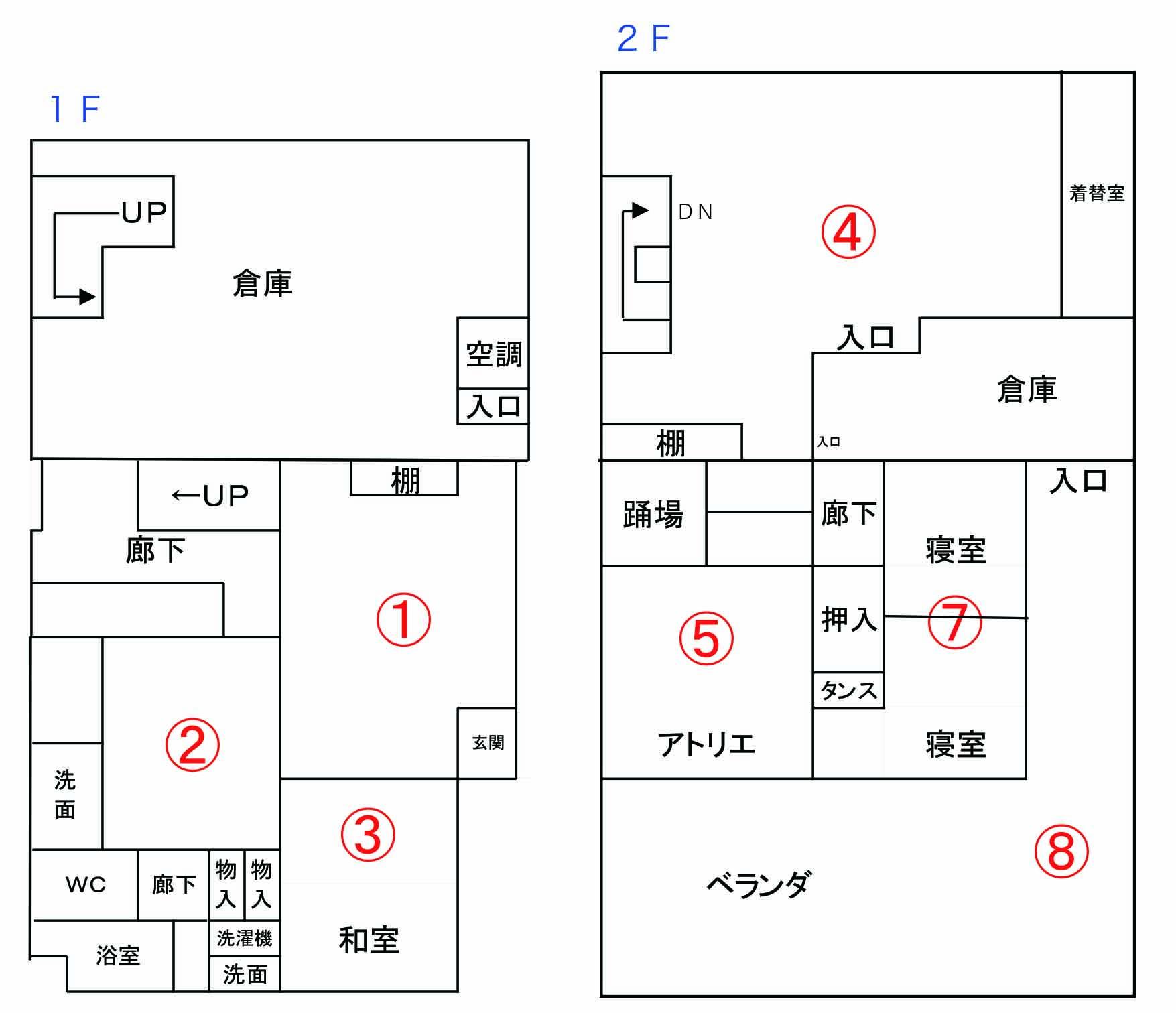 シェアハウス渋川図面